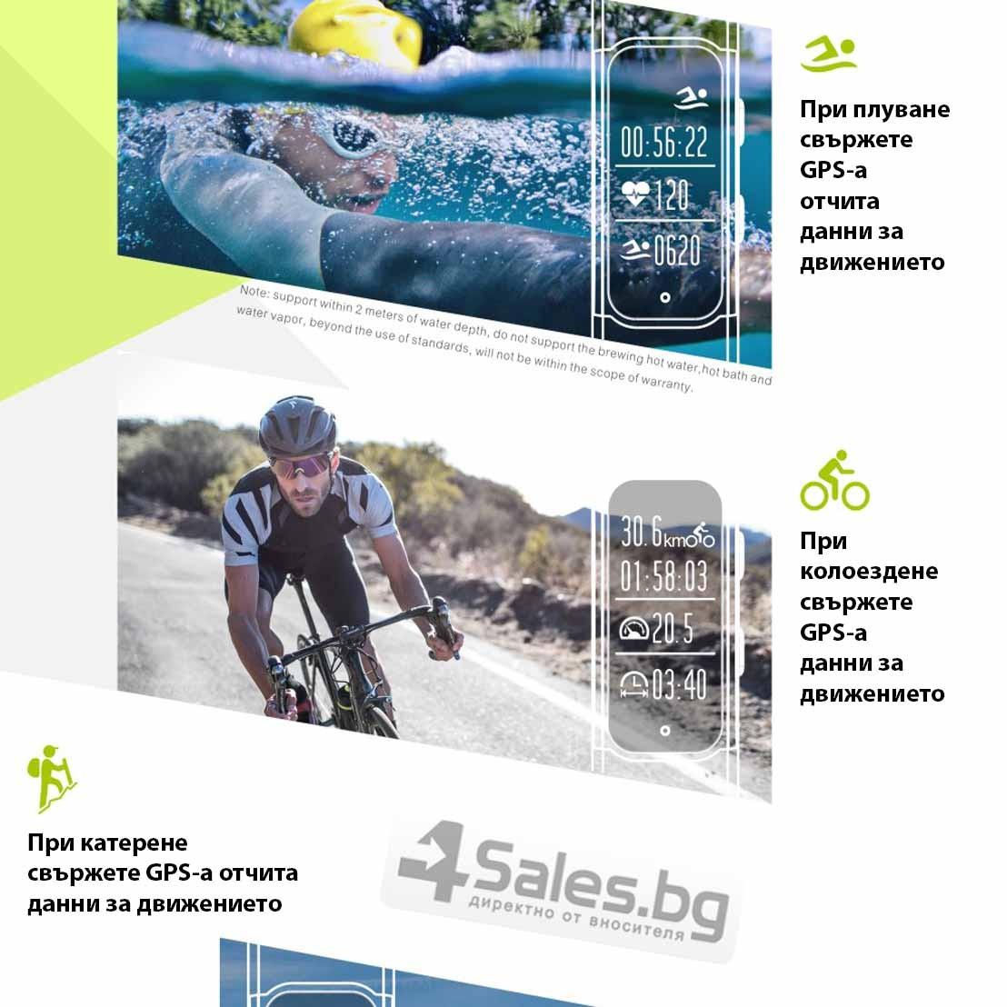 Водоустойчива смарт гривна S908 с крачкомер GPS измерване на сърдечен ритъм SMW18 14