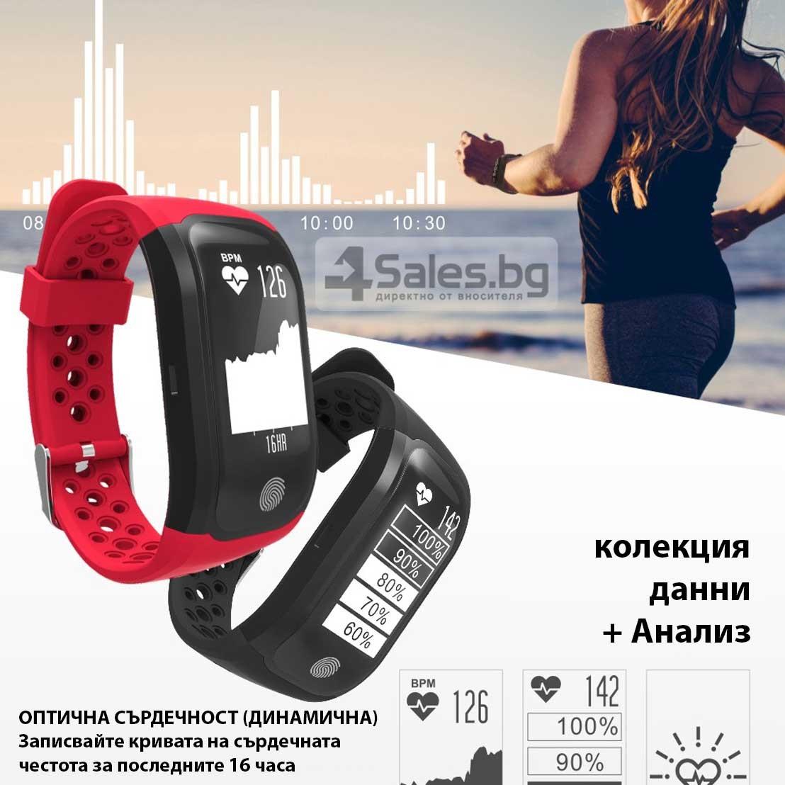 Водоустойчива смарт гривна S908 с крачкомер GPS измерване на сърдечен ритъм SMW18 16