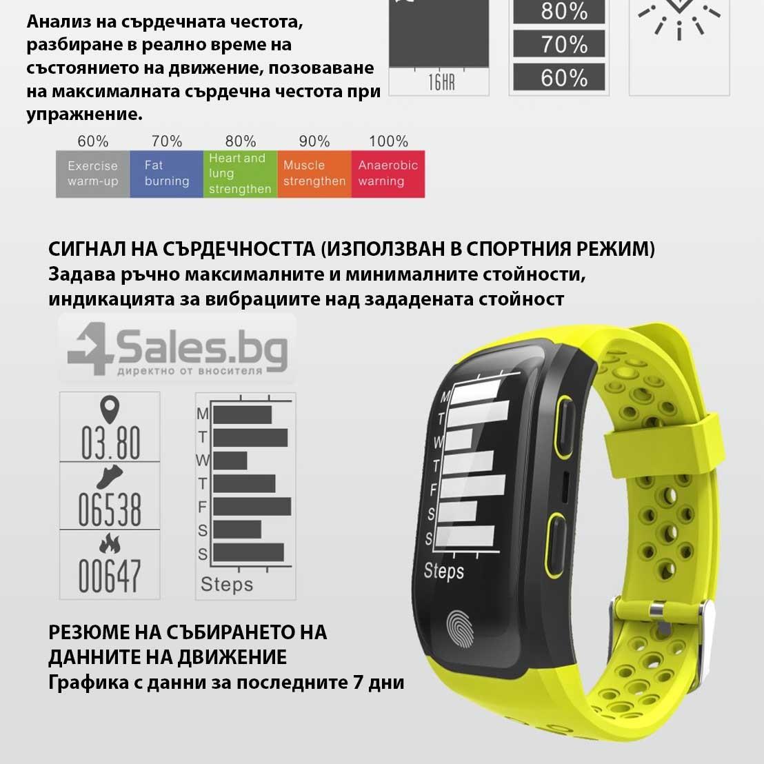 Водоустойчива смарт гривна S908 с крачкомер GPS измерване на сърдечен ритъм SMW18 17