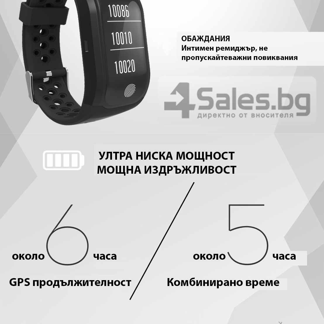 Водоустойчива смарт гривна S908 с крачкомер GPS измерване на сърдечен ритъм SMW18 19
