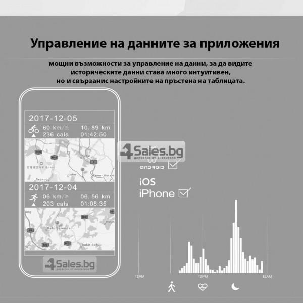 Водоустойчива смарт гривна S908 с крачкомер GPS измерване на сърдечен ритъм SMW18 20