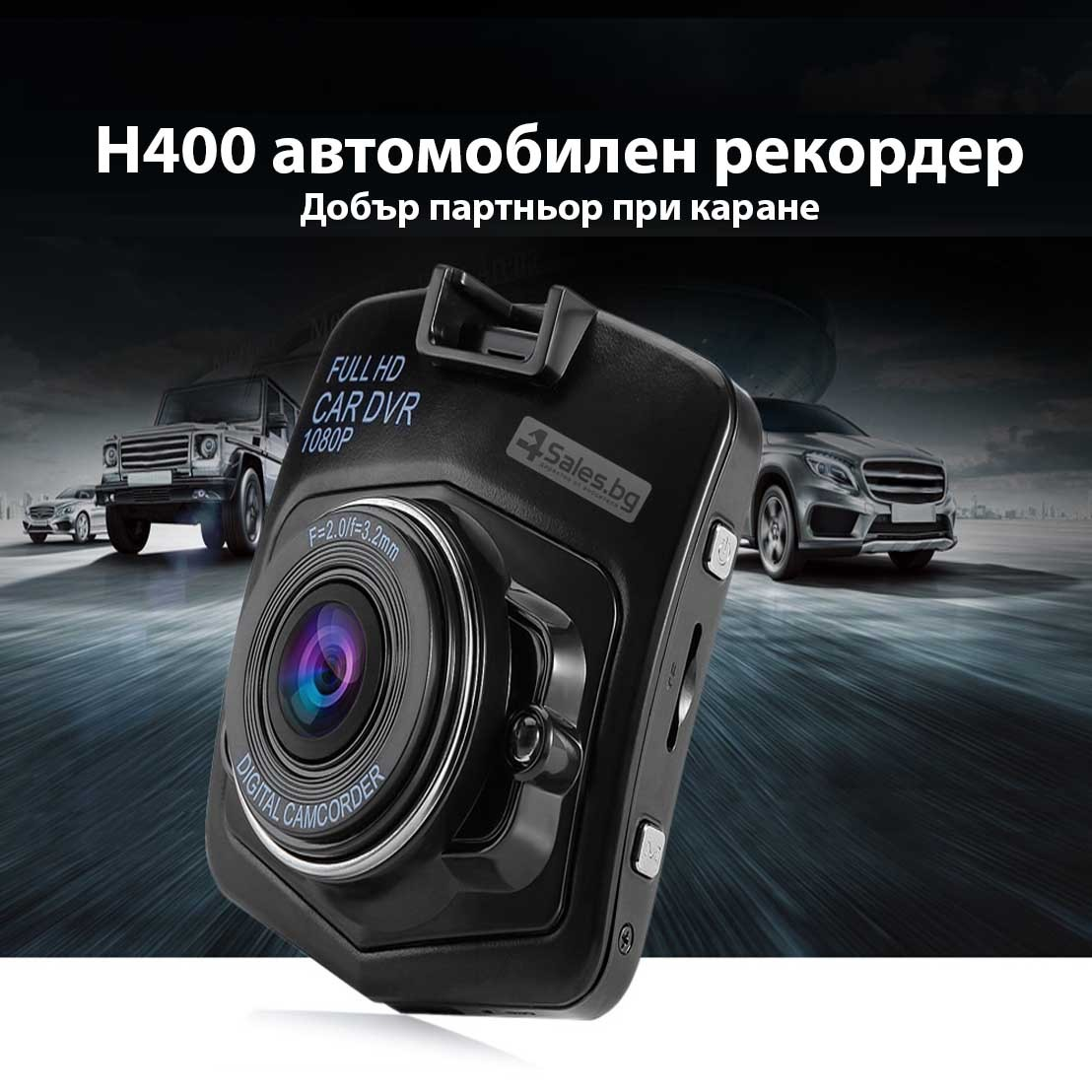 Видеорегистратор за кола GT300 Full HD с функция WDR -3Mpx AC26 27