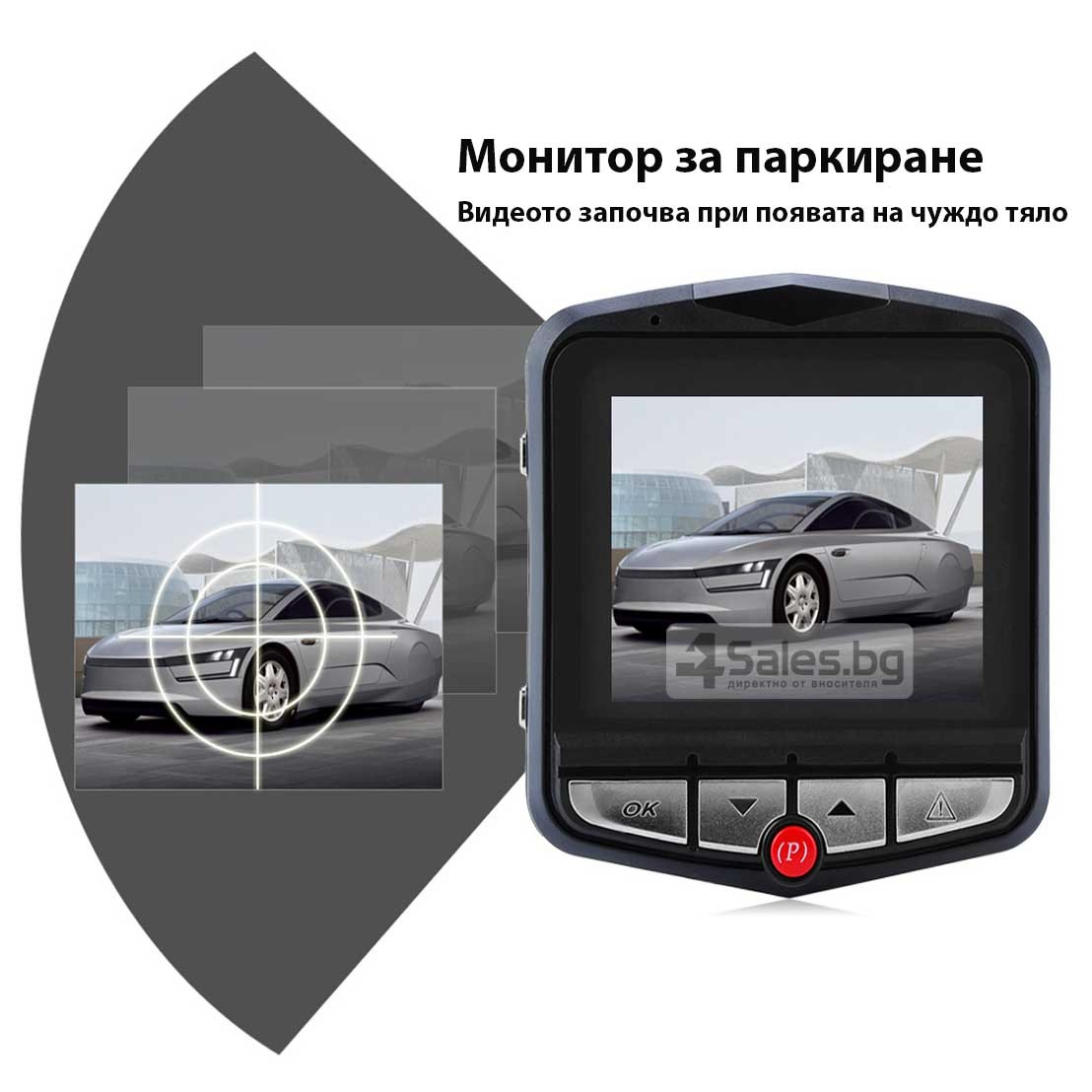 Видеорегистратор за кола GT300 Full HD с функция WDR -3Mpx AC26 28