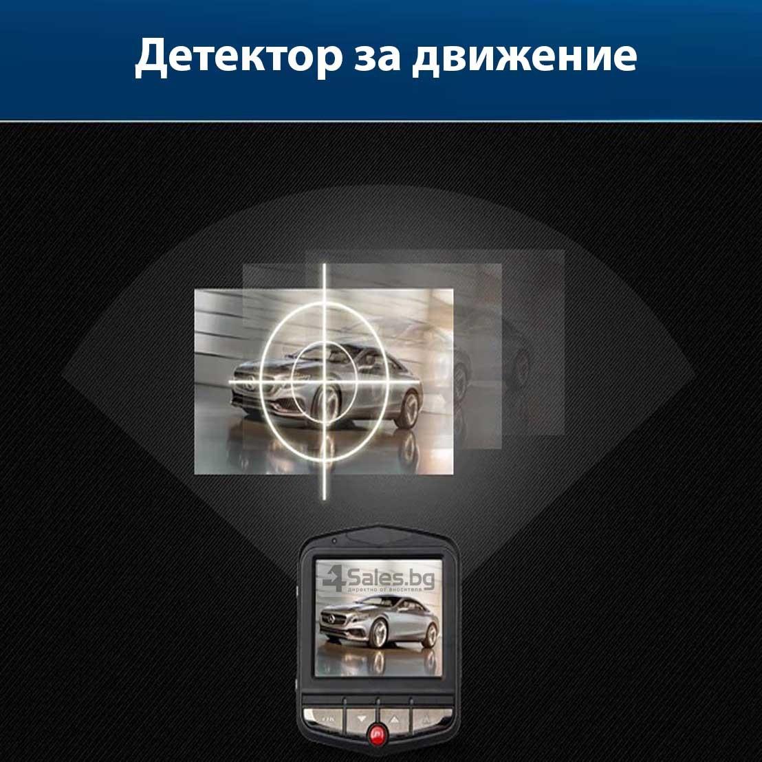 Видеорегистратор за кола GT300 Full HD с функция WDR -3Mpx AC26 31