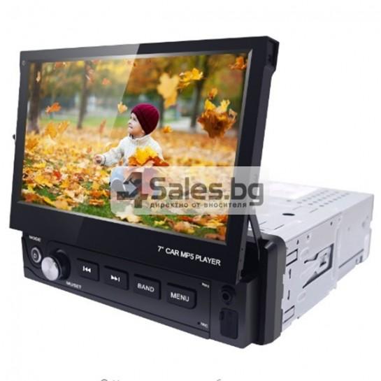Мултимедия-монитор за кола AUTO RADIO2