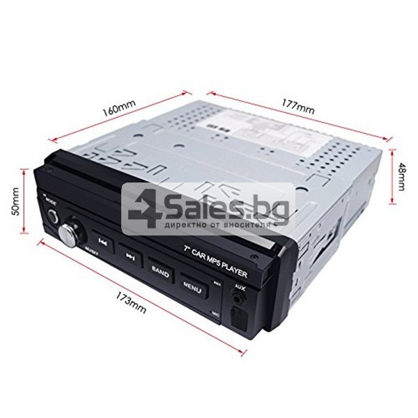 Мултимедия-монитор за кола AUTO RADIO2 5