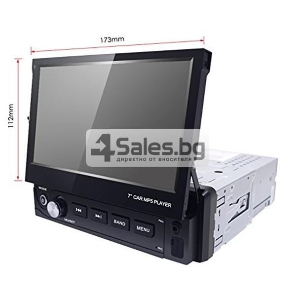 Мултимедия-монитор за кола AUTO RADIO2 6