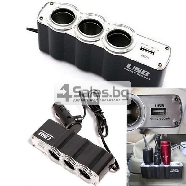 Троен разклонител за запалка за кола и USB CA99 3