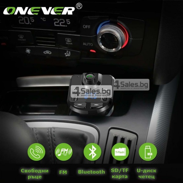 ONEVER BT36 Bluetooth трансмитер HF23 2