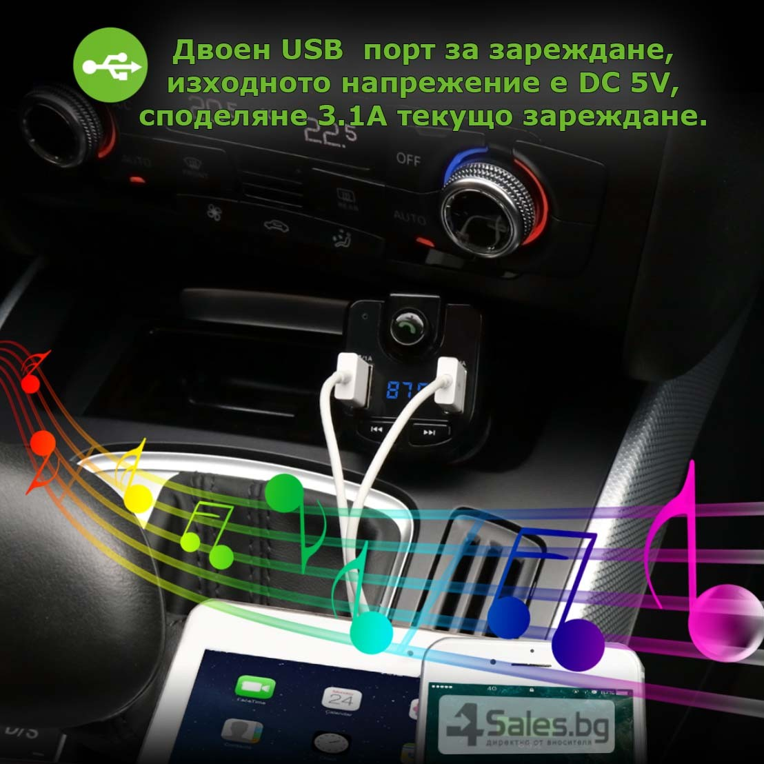 ONEVER BT36 Bluetooth трансмитер HF23 3