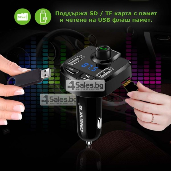 ONEVER BT36 Bluetooth трансмитер HF23 5