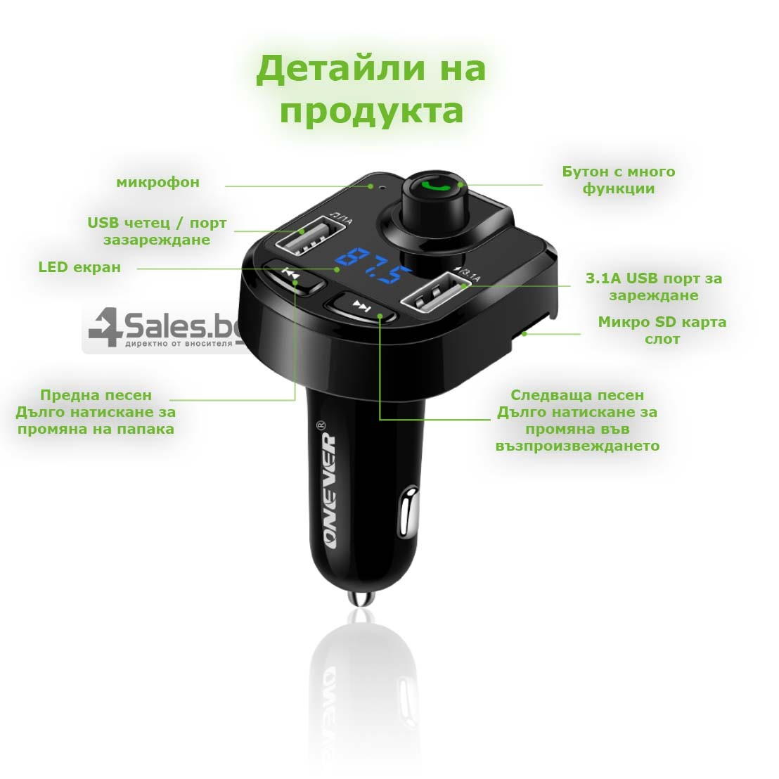ONEVER BT36 Bluetooth трансмитер HF23 8