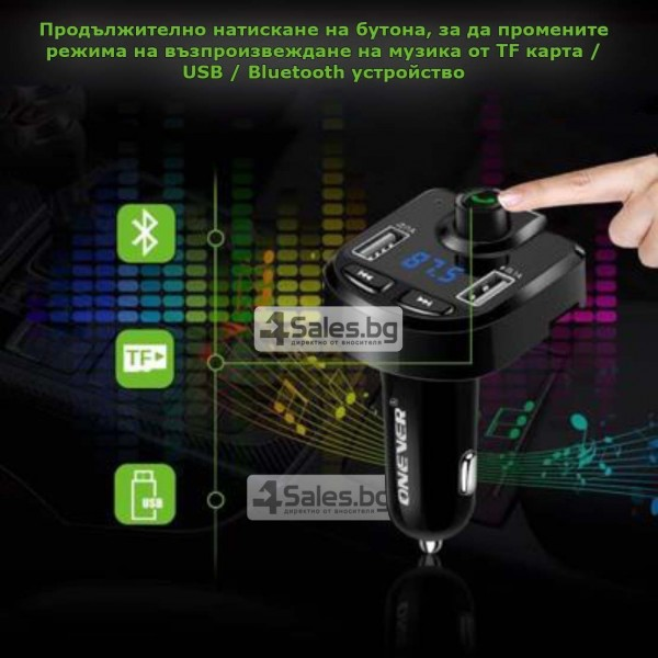 ONEVER BT36 Bluetooth трансмитер HF23 10