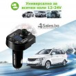 ONEVER BT36 Bluetooth трансмитер HF23 11