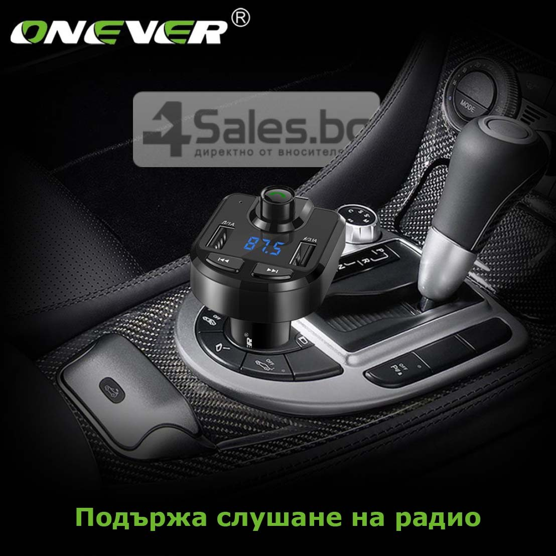 ONEVER BT36 Bluetooth трансмитер HF23 12