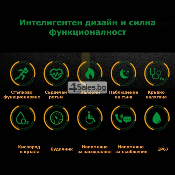 Смарт гривна M99 с цветен екран, измерва сърдечен ритъм и кръвно налягане SMW26 26