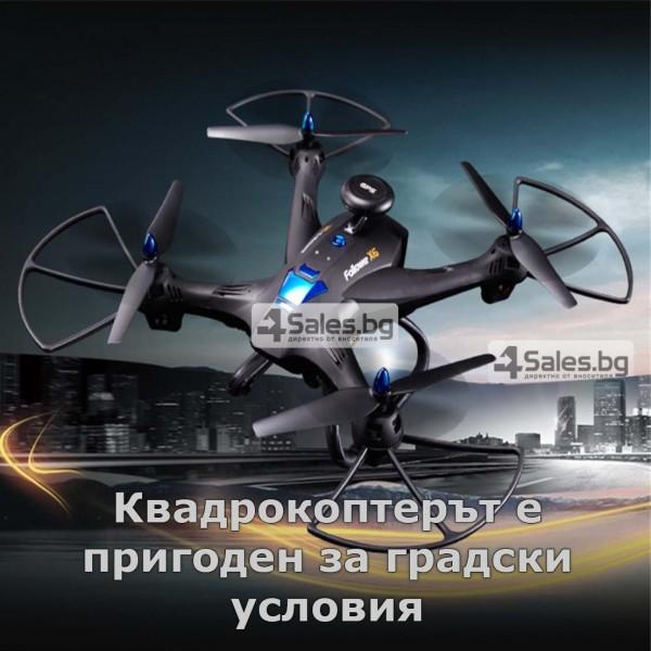 Квадрокоптер Global Drone X183 11