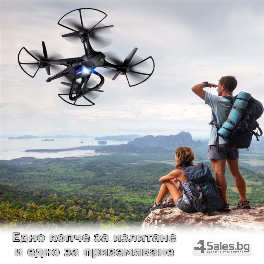 Квадрокоптер Global Drone X183 13