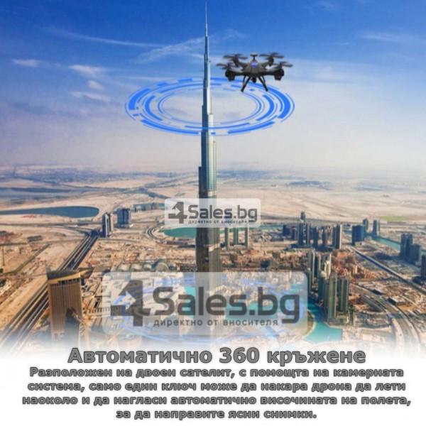 Квадрокоптер Global Drone X183 14