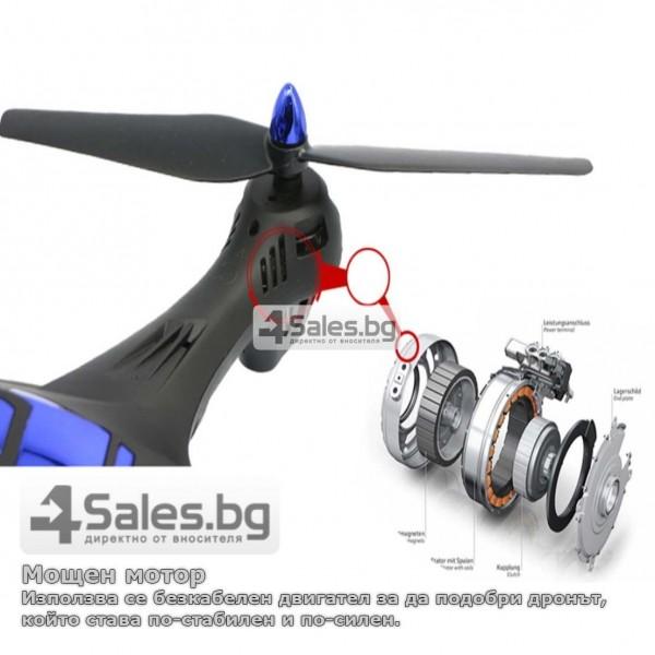 Квадрокоптер Global Drone X183 16