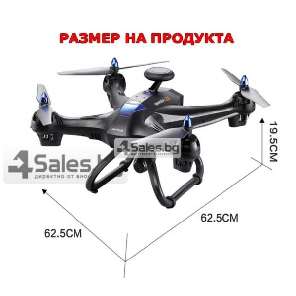 Квадрокоптер Global Drone X183 17