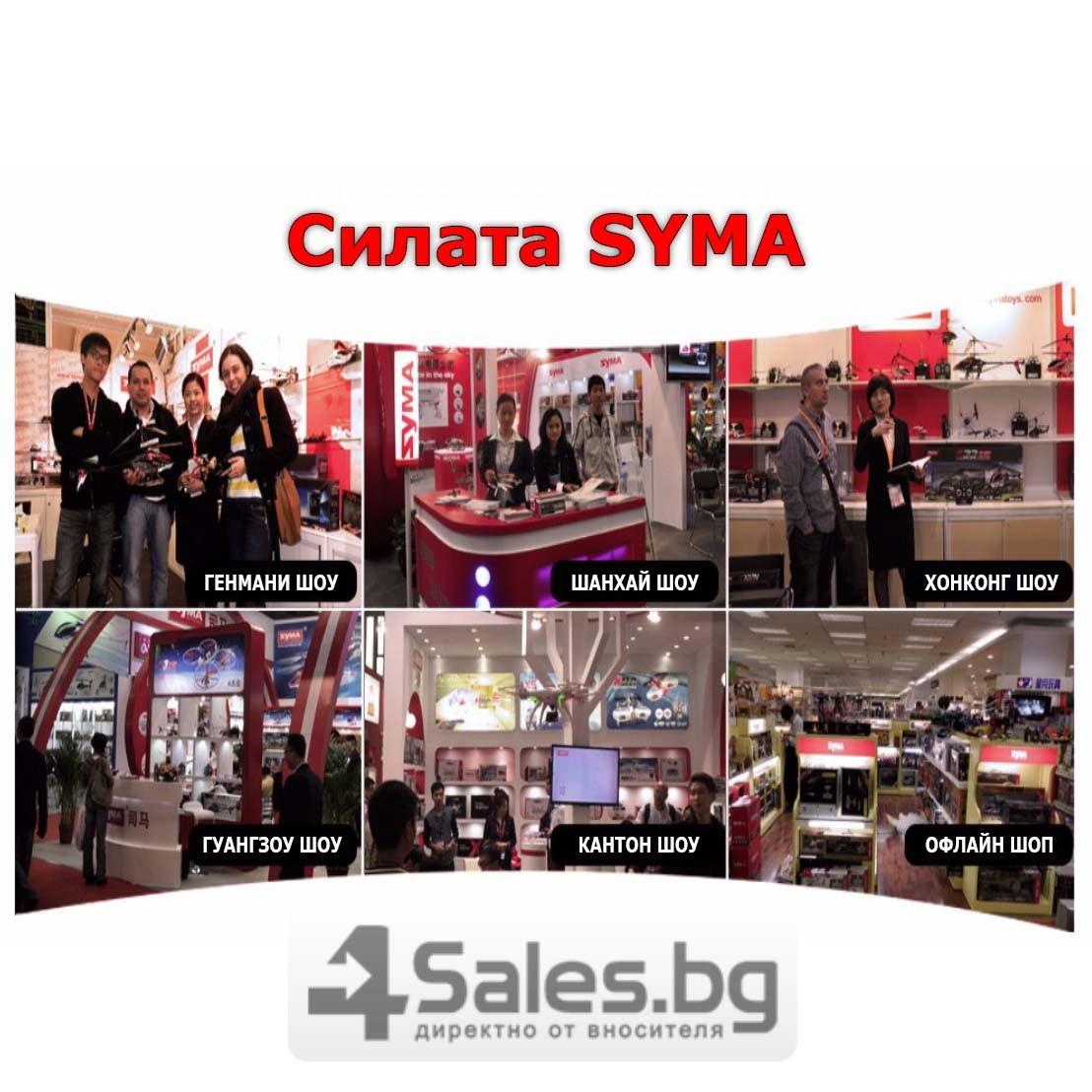 Дрон Syma X5SW Explorers с 2mpx HD камера, 2.4 Ghz обхват до 200 метра 51