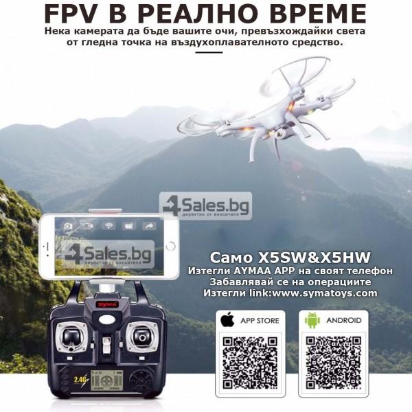 Дрон Syma X5SW Explorers с 2mpx HD камера, 2.4 Ghz обхват до 200 метра 56