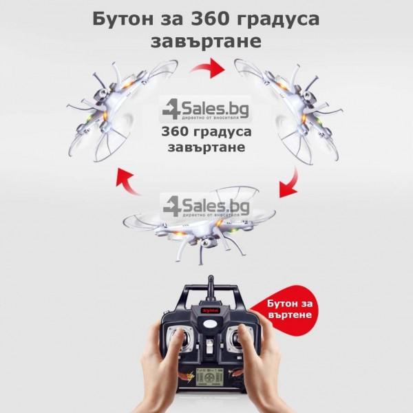 Дрон Syma X5SW Explorers с 2mpx HD камера, 2.4 Ghz обхват до 200 метра 61
