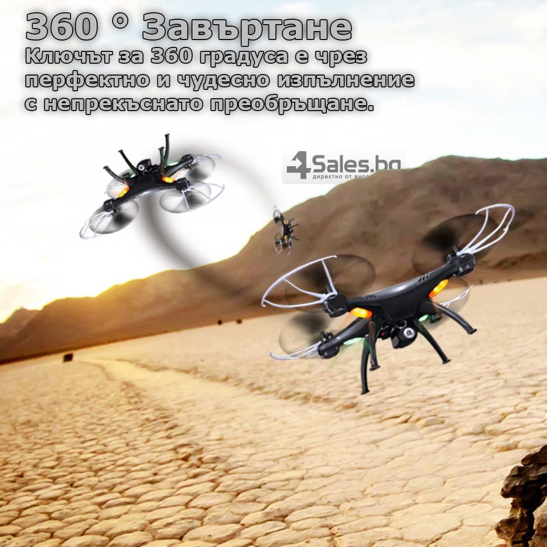 Дрон Syma X5SW Explorers с 2mpx HD камера, 2.4 Ghz обхват до 200 метра 68