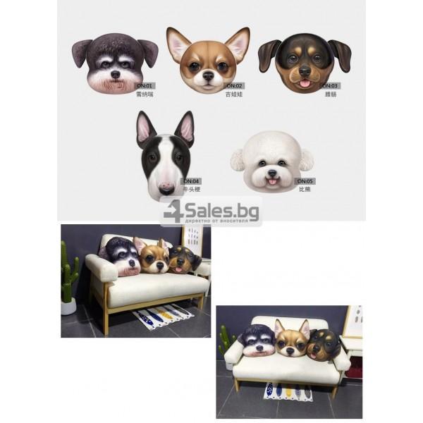 Реалистична декоративна възглавница с дигитален принт на любимата порода куче 5