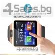 Смарт Часовник телефон с камера и сим карта Оригинален продукт dz09 на Български 44