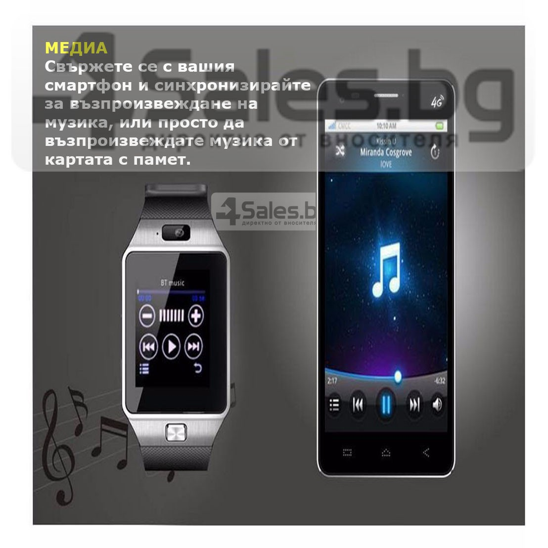 Смарт Часовник телефон с камера и сим карта Оригинален продукт dz09 на Български 52