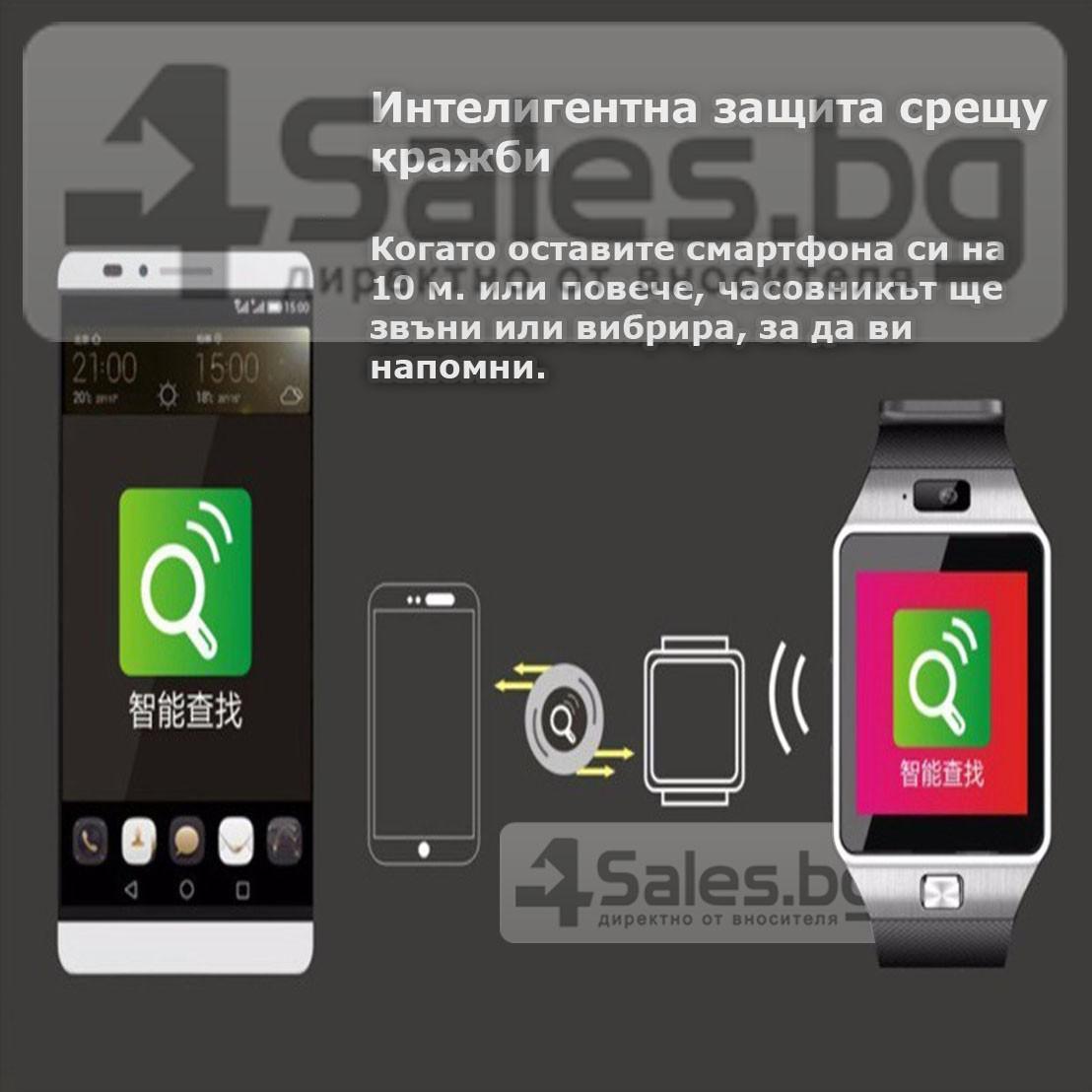 Смарт Часовник телефон с камера и сим карта Оригинален продукт dz09 на Български 55