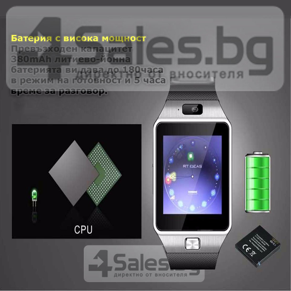 Смарт Часовник телефон с камера и сим карта Оригинален продукт dz09 на Български 57