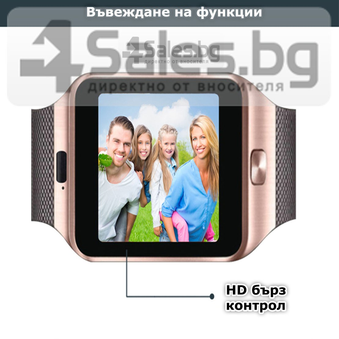 Смарт Часовник телефон с камера и сим карта Оригинален продукт dz09 на Български 61
