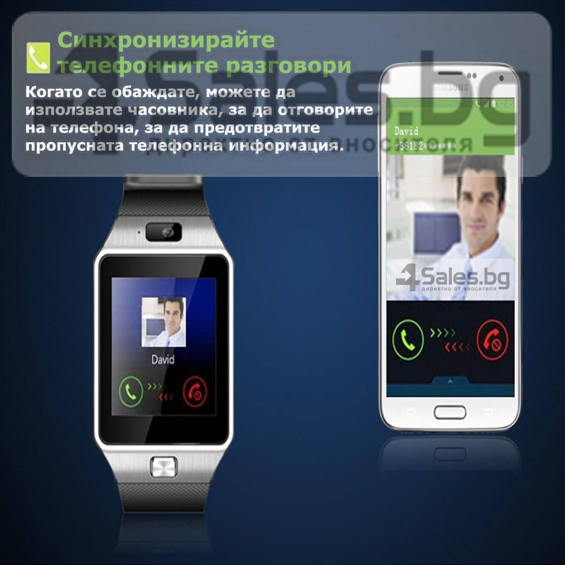 Смарт Часовник телефон с камера и сим карта Оригинален продукт dz09 на Български 62