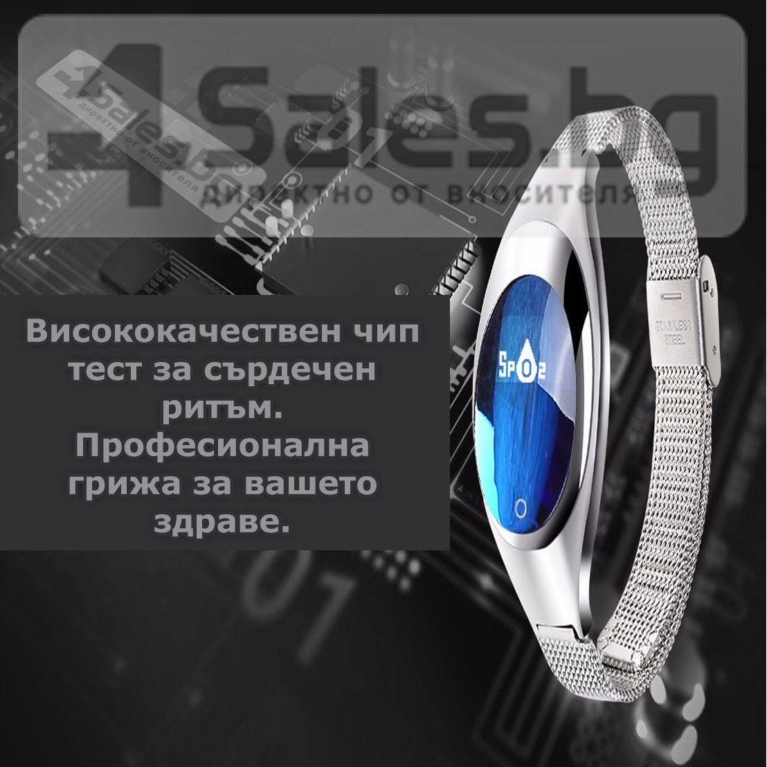 Дамска смарт гривна EgoCSM SMW34 17