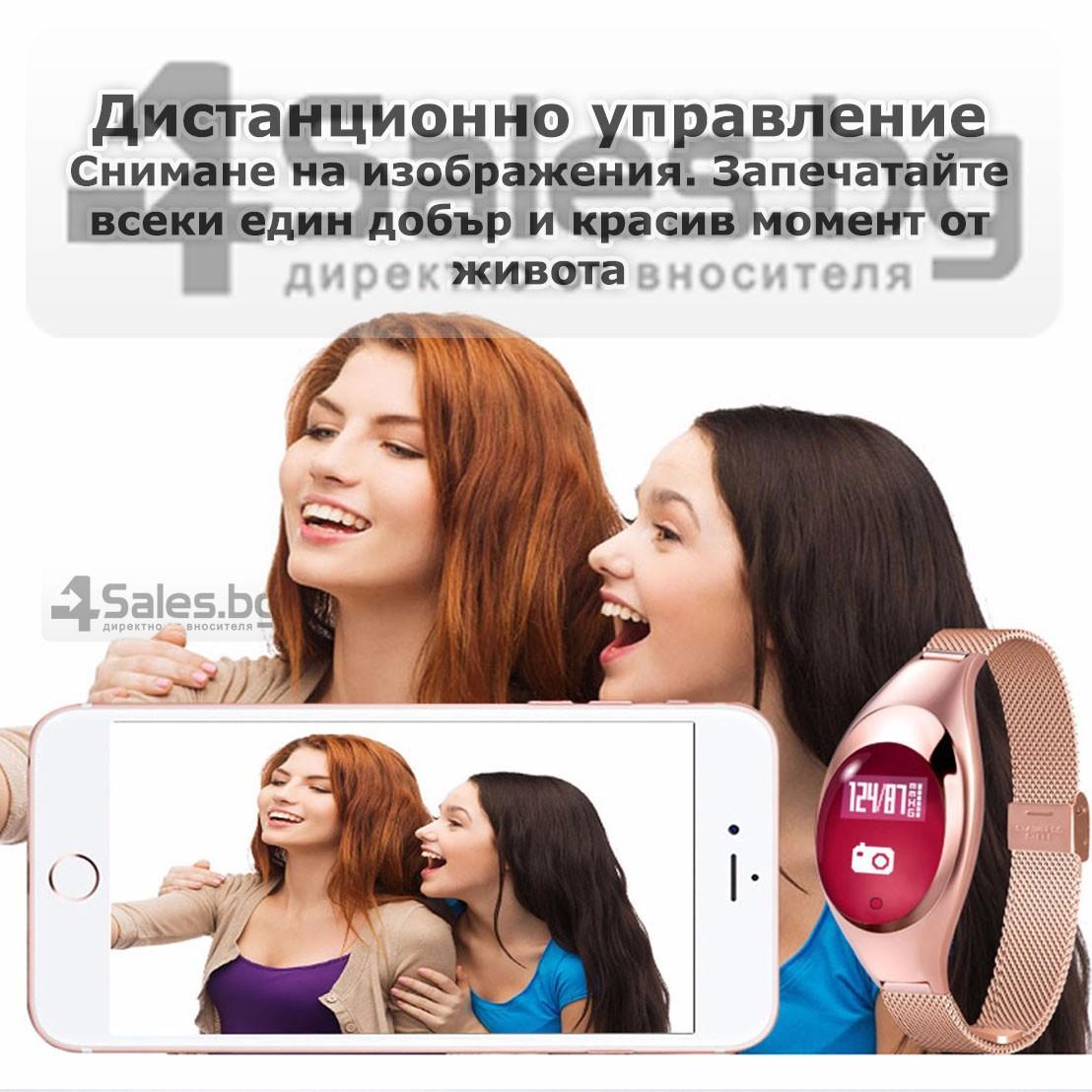 Дамска смарт гривна EgoCSM SMW34 22