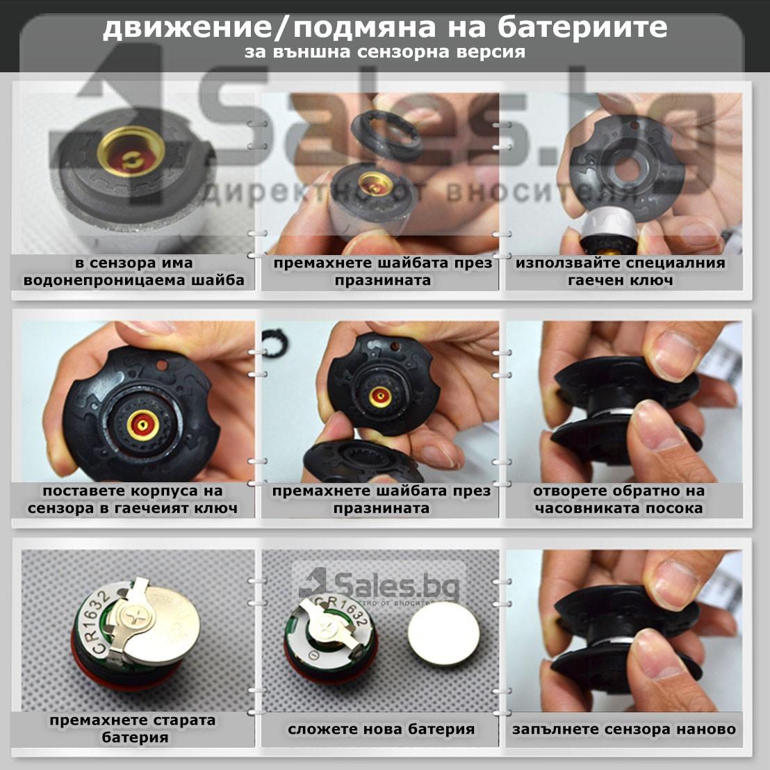 Датчик за налягане на гуми с монитор, сензор за отмерване и 4 вентила GUMI ALARM1 12