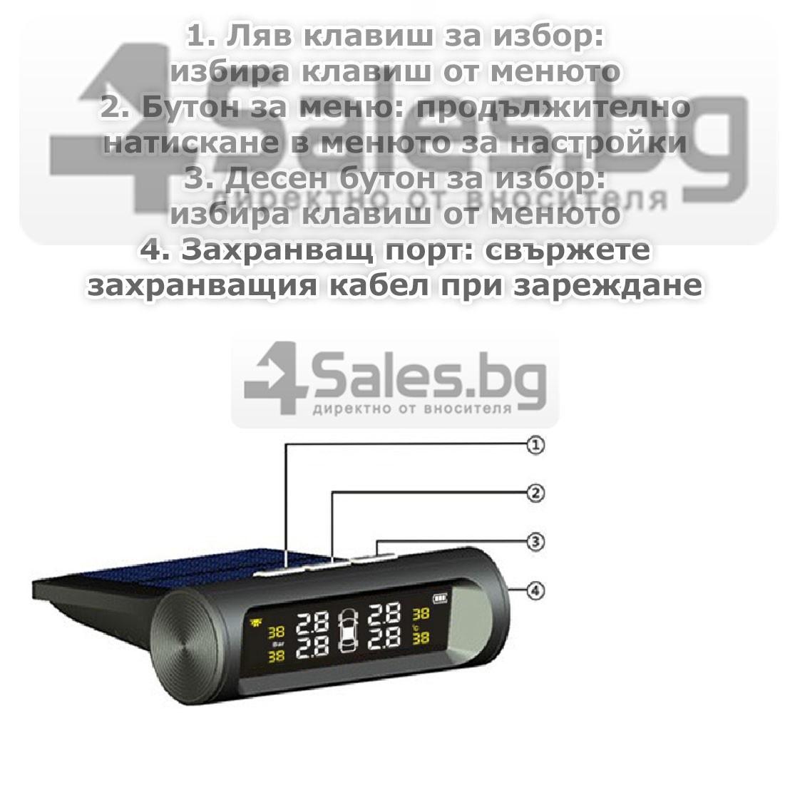 Датчик за налягане на гуми с монитор, сензор за отмерване и 4 вентила GUMI ALARM1 14