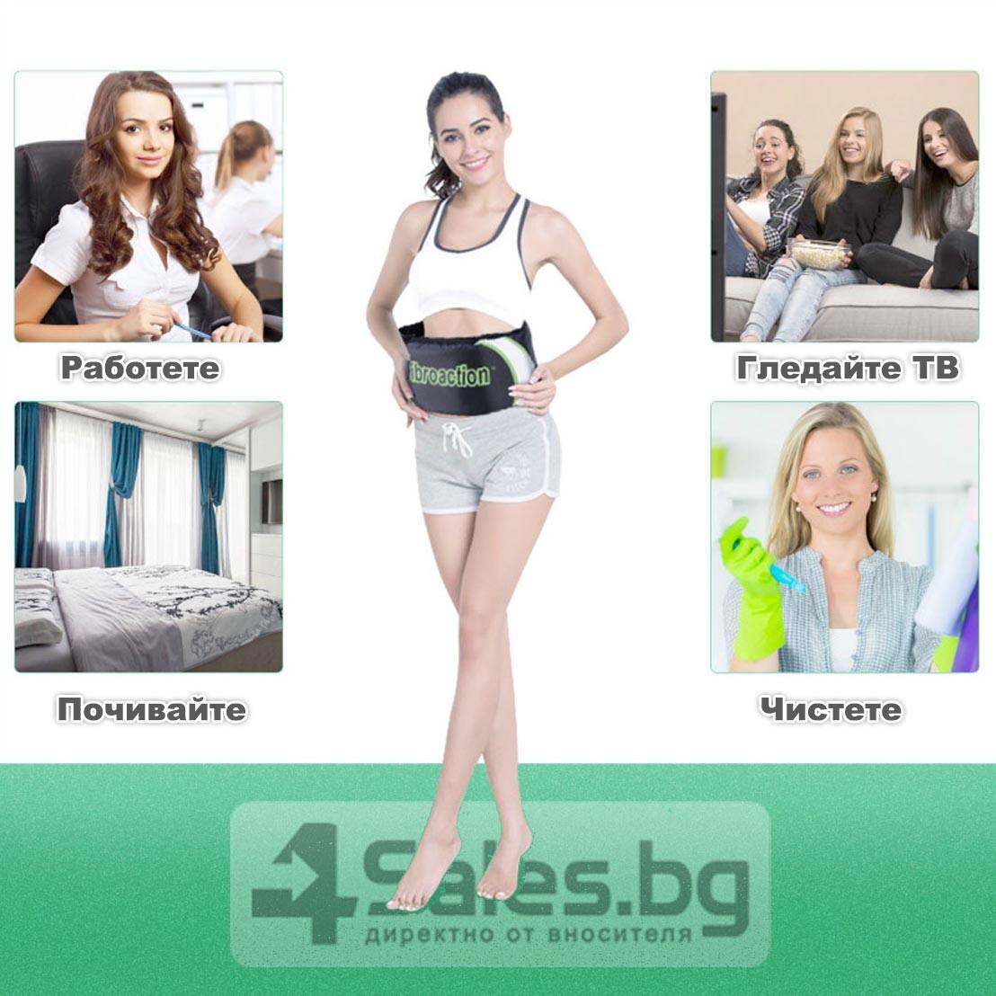 Вибромасажен колан – Vibroaction tv78 12