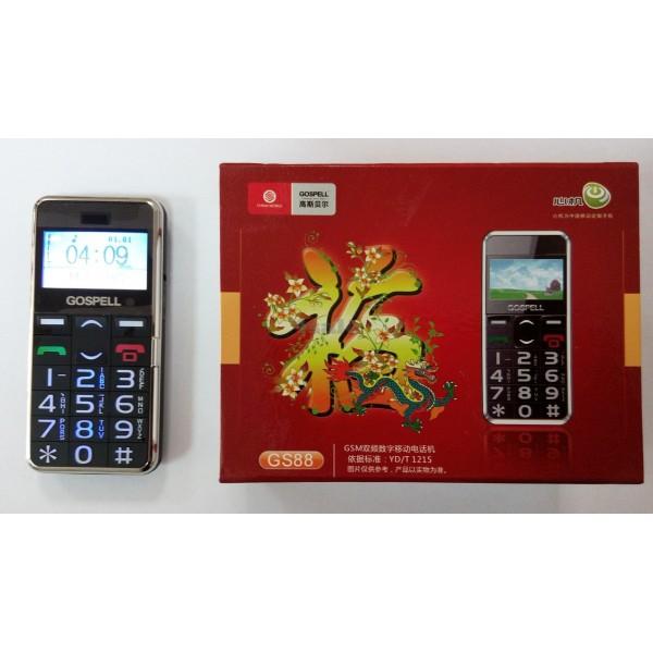 Телефон за възрастни хора с големи бутони и sos бутон 1