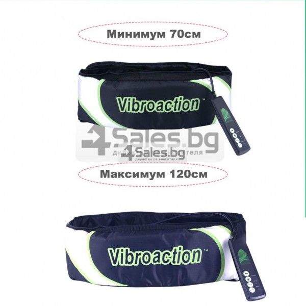 Вибромасажен колан – Vibroaction tv78 16