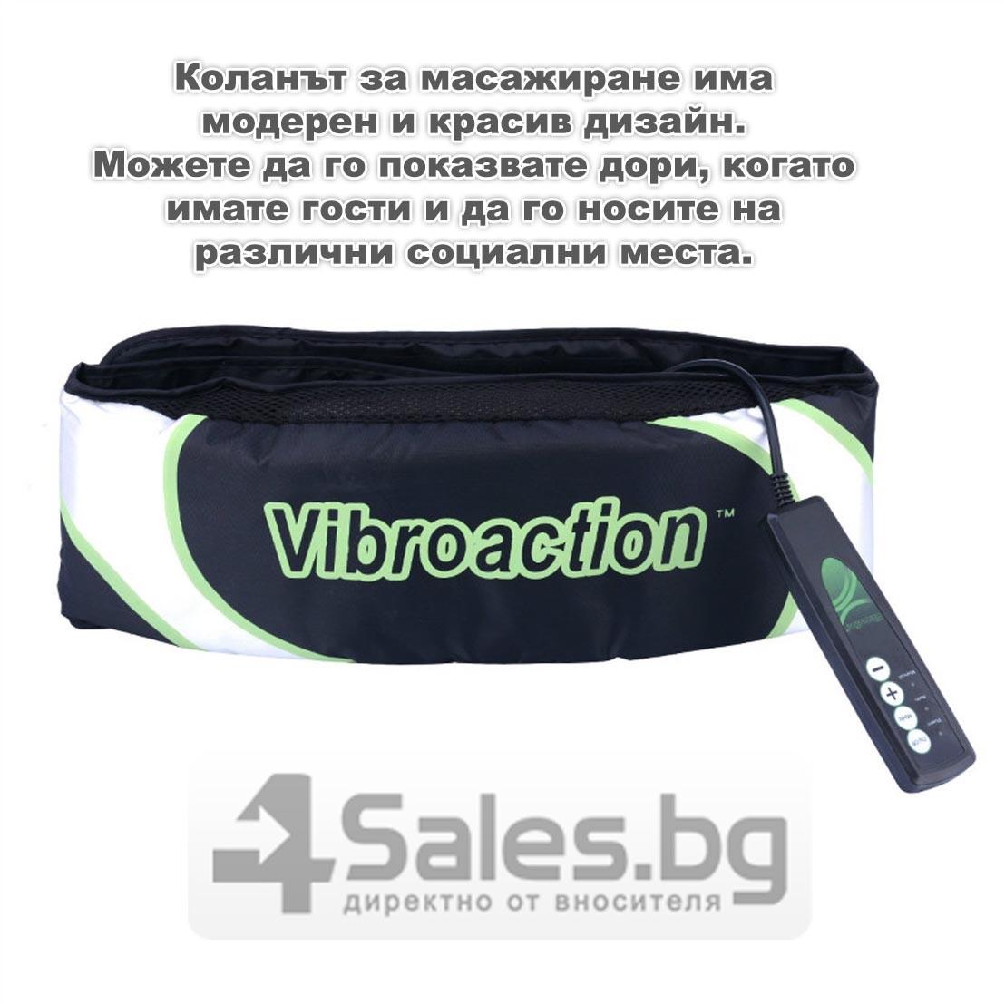 Вибромасажен колан – Vibroaction tv78 17