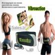 Вибромасажен колан – Vibroaction tv78 29
