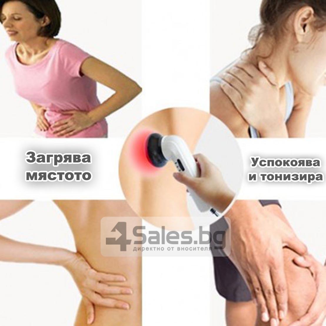 Инфраред ръчен масажор 10