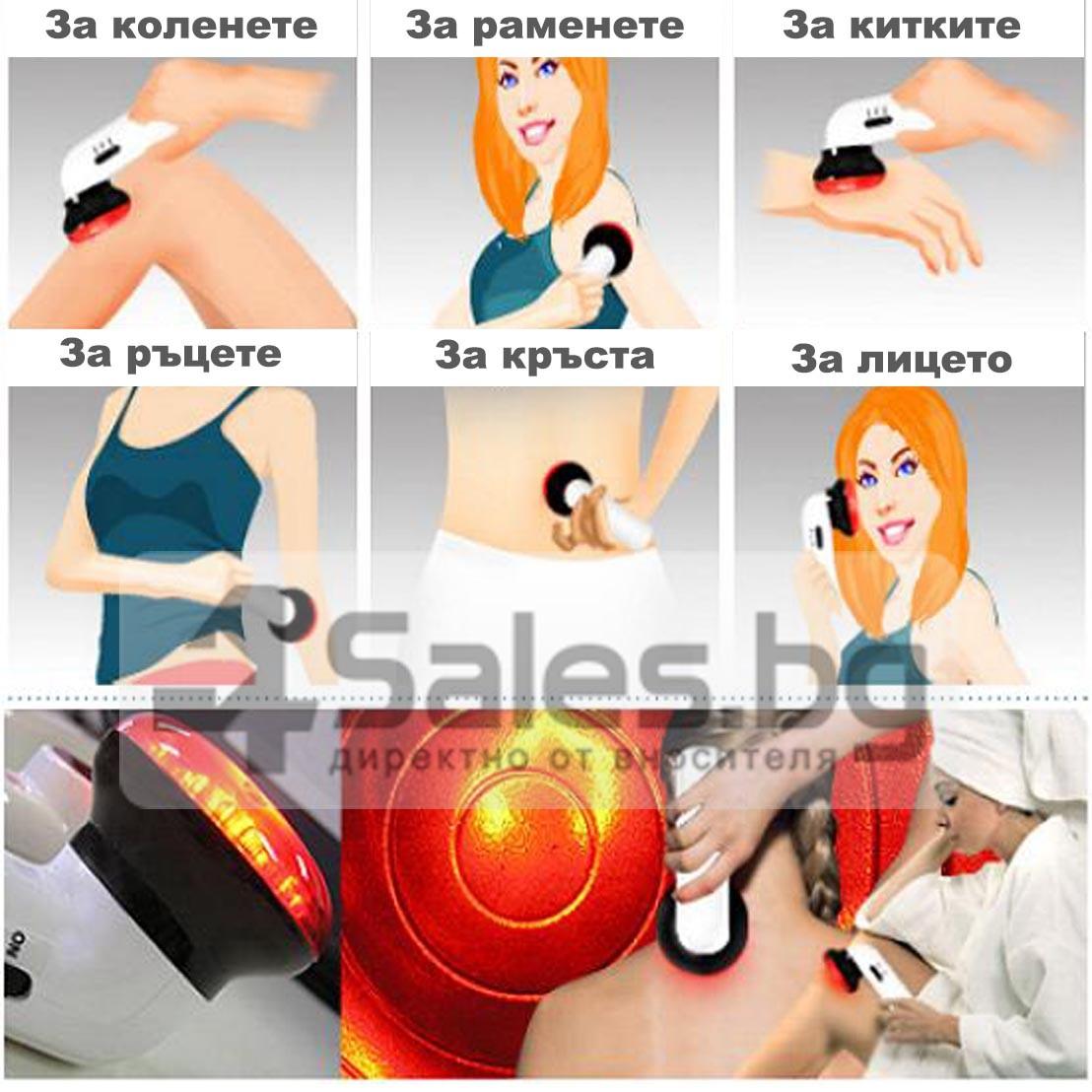 Инфраред ръчен масажор 16