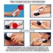 Инфраред ръчен масажор 17