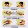 Инфраред ръчен масажор 19