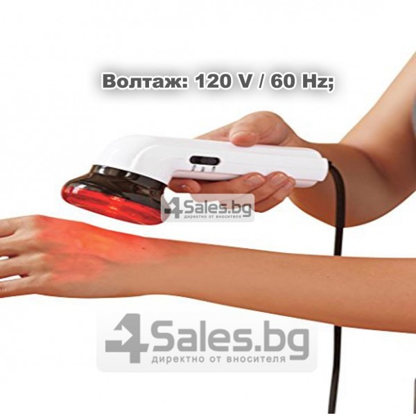 Инфраред ръчен масажор 22